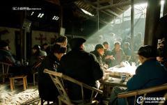 川西老茶馆