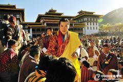 不丹王国:缔造幸福的传奇