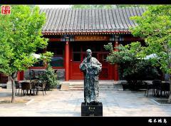 寻找老北京的记忆——齐白石旧居