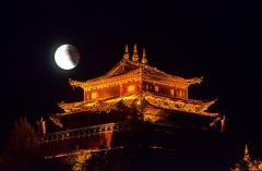 云南香格里拉古城月全食