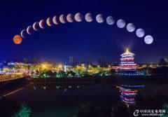 秦淮河畔红月秀,西水关阁月全食