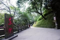 东湖 ——最具风水意识到蜀地名园