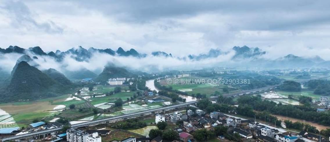 柳州市鹿寨县中渡镇,西眉山