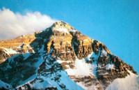 崔之久:一片冰心在高原—冰川人生