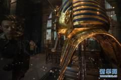 埃及博物馆否认图坦卡蒙法老黄金面具受损