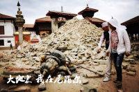 【7月2日講座預告】大地震我在尼泊爾