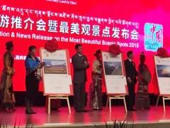 西藏100个最美观景拍摄点名单发布
