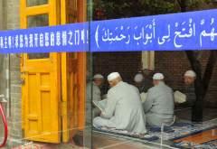 西宁东关清真寺