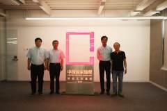 中国国家地理北京科技文创基地正式启用