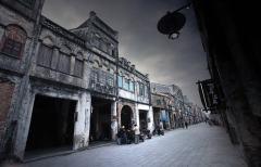 北海老街回忆