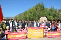 甘南藏族自治州最美观景拍摄点首批20个名单发布
