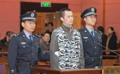 复旦投毒案12月8日二审 一审林森浩获死刑