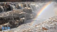 黄河壶口瀑布现流凌冰挂景观