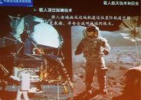 张柏楠:天宫的征程——中国载人空间站的发展