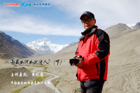 【10月16日中国国家地理大讲堂预告】:西藏为何如此迷人?(下)