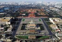 感受城市脈搏——十年航拍記錄北京變遷