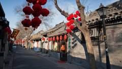 北京精神 南锣鼓巷