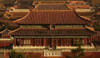 李石曾与故宫博物院的创办