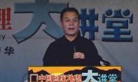 刘小汉:陨石的前生今世与鉴定收藏