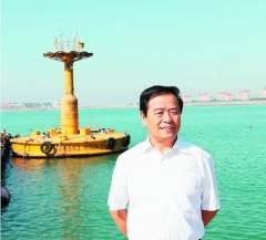 王军成:海洋逐梦30年