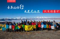 會員活動:2015年喜馬拉雅行 走進尼泊爾
