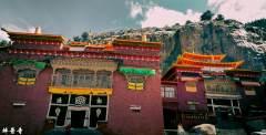 稻城蚌普寺