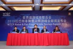 香山旅游峰会首次出国门 中国公民出境游持续升温
