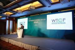 《世界旅游城市发展报告(2015)》在京正式发布