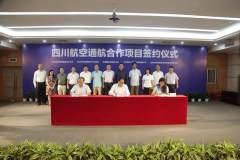川航集团与中国国家地理签署通航合作项目 推动旅游文化新业态