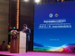 """《中国国家地理》""""地球第三极""""特刊在西藏第四届藏博会隆重发布"""