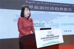 世界旅游城市联合会(WTCF)与中国社会科学院旅游研究中心共同发布《世界旅游经济趋势报告(2020)》